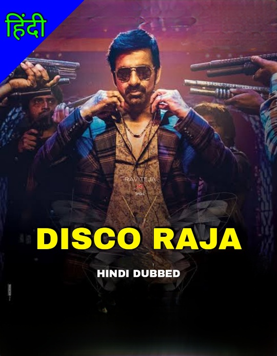 Disco Raja Full Movie Hindi Dubbed Download 480p Filmywap