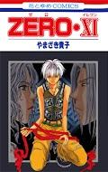 Zero (YAMAZAKI Takako)