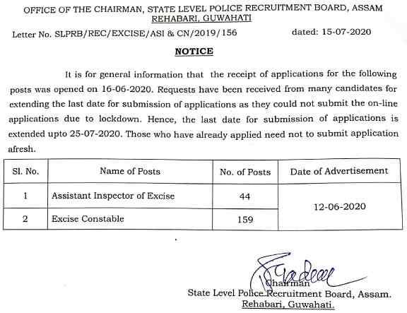 Excise Department Assam Recruitment Last Date Extended Notice