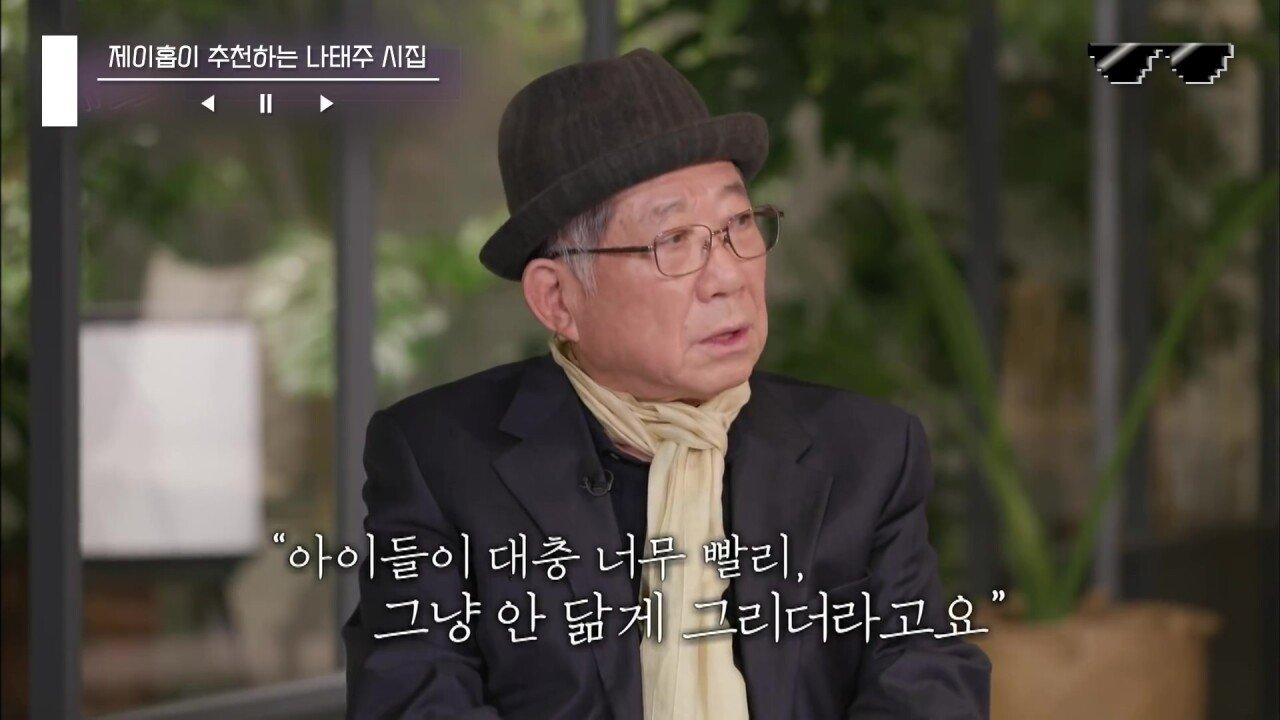 최근 2개월간 드라마 근황 - 방송/연예 - 꾸르