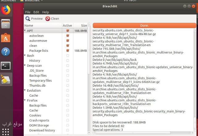 BleachBit Ubuntu