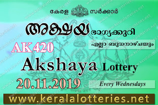 KeralaLotteries.net, akshaya today result: 20-11-2019 Akshaya lottery ak-420, kerala lottery result 20-11-2019, akshaya lottery results, kerala lottery result today akshaya, akshaya lottery result, kerala lottery result akshaya today, kerala lottery akshaya today result, akshaya kerala lottery result, akshaya lottery ak.420 results 20-11-2019, akshaya lottery ak 420, live akshaya lottery ak-420, akshaya lottery, kerala lottery today result akshaya, akshaya lottery (ak-420) 20/11/2019, today akshaya lottery result, akshaya lottery today result, akshaya lottery results today, today kerala lottery result akshaya, kerala lottery results today akshaya 20 11 19, akshaya lottery today, today lottery result akshaya 20-11-19, akshaya lottery result today 20.11.2019, kerala lottery result live, kerala lottery bumper result, kerala lottery result yesterday, kerala lottery result today, kerala online lottery results, kerala lottery draw, kerala lottery results, kerala state lottery today, kerala lottare, kerala lottery result, lottery today, kerala lottery today draw result, kerala lottery online purchase, kerala lottery, kl result,  yesterday lottery results, lotteries results, keralalotteries, kerala lottery, keralalotteryresult, kerala lottery result, kerala lottery result live, kerala lottery today, kerala lottery result today, kerala lottery results today, today kerala lottery result, kerala lottery ticket pictures, kerala samsthana bhagyakuri