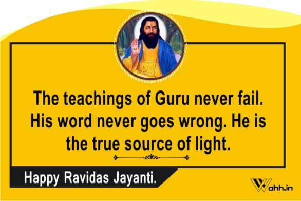 Happy Guru Ravidas Birthday Quotes