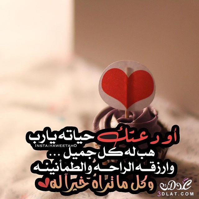صور رومنسية اسلامية
