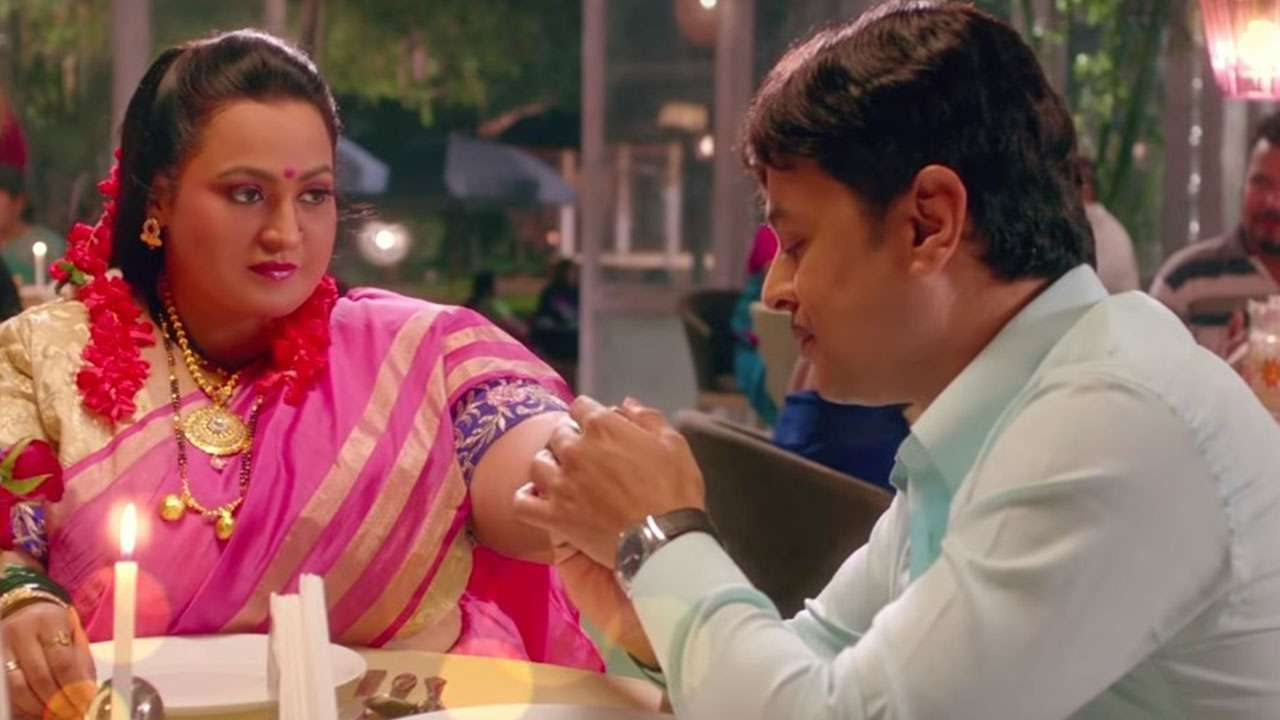नाजुका आणि रायबा उधळणार प्रीती सुमने - मराठी चित्रपट | Najuka Aani Rayaba Preeti Sumane Maaza Agadbam - Marathi Movie