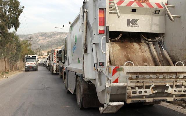 """Απόρριψη ασφαλιστικών για """"παρατασιούχους"""" Καθαριότητας 4 Δήμων"""