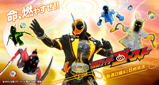 Download Tokusatsu Kamen Rider Ghost Batch Subtitle Indonesia