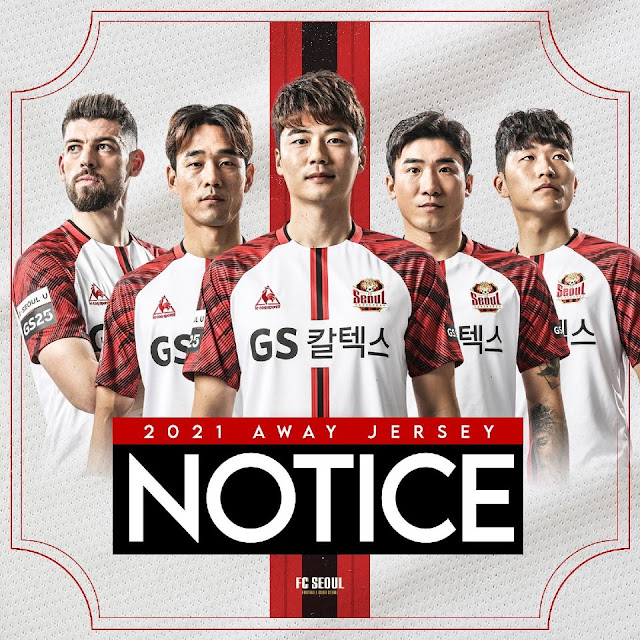 FC Seoul 2021 Kits