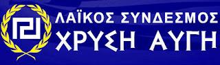 Δήλωση Ν. Γ. Μιχαλολιάκου για την άρνηση της κυβέρνησης να αναγνωρίσει τα εγκλήματα του κομμουνισμού