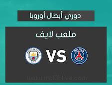 نتيجة مباراة باريس سان جيرمان ومانشستر سيتي اليوم الموافق 2021/04/28 في دوري أبطال أوروبا