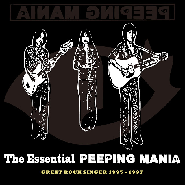 「The Essential PEEPING MANIA」 加地等 & PEEPING MANIA
