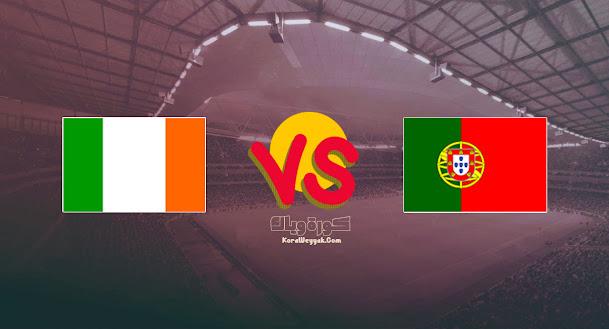 نتيجة مباراة البرتغال وإيرلندا بتاريخ 01-09-2021 في تصفيات أوروبا لكأس العالم 2022