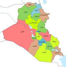 خرائط العراق