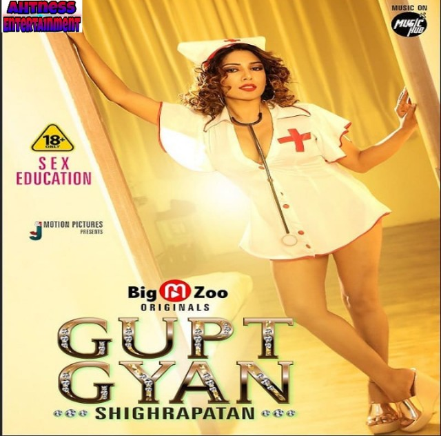 Gupt Gyan Shighrapatan (2021) - BigMovieZoo Web Series s01 Complete