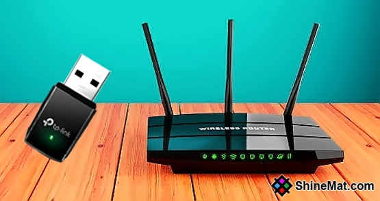 TP link router and wifi lan modem