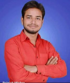 रजनीश मिश्रा बने समाजवादी छात्र सभा के जिलाध्यक्ष   | #NayaSaberaNetwork