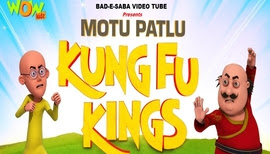 BAD-E-SABA Presents - Motu Patlu KungFu Kings Animated Movie For Kids