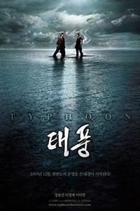 Poster Typhoon