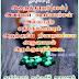 TNTJ அடியக்கமங்கலம் கிளை-1 ஹதீஸ் புகைப்படம்