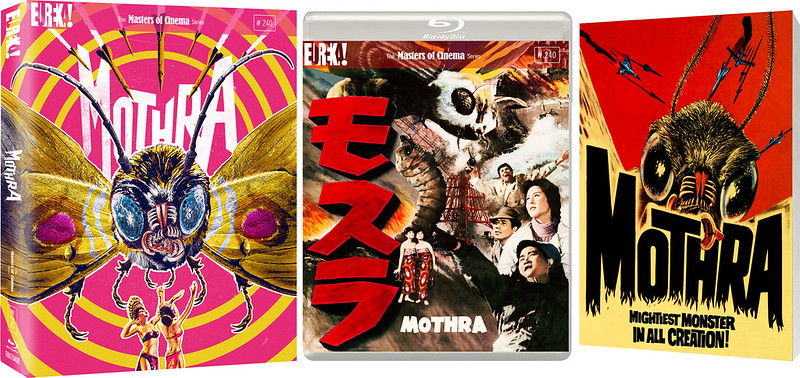 mothra eureka bluray
