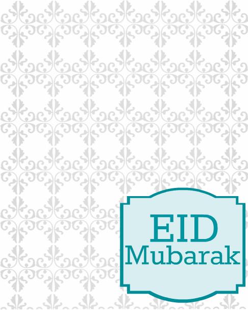 Craftionary eid greeting card blue m4hsunfo