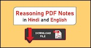 SSC Reasoning Complete Handwritteen Class notes PDF Download (Hindi)