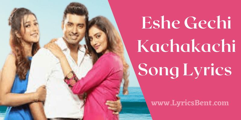 Eshe Gechi Kachakachi Song Lyrics