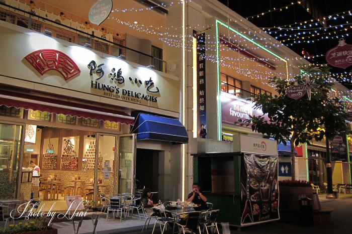【澳門美食】澳門百老匯大街。氹仔宵夜新地標