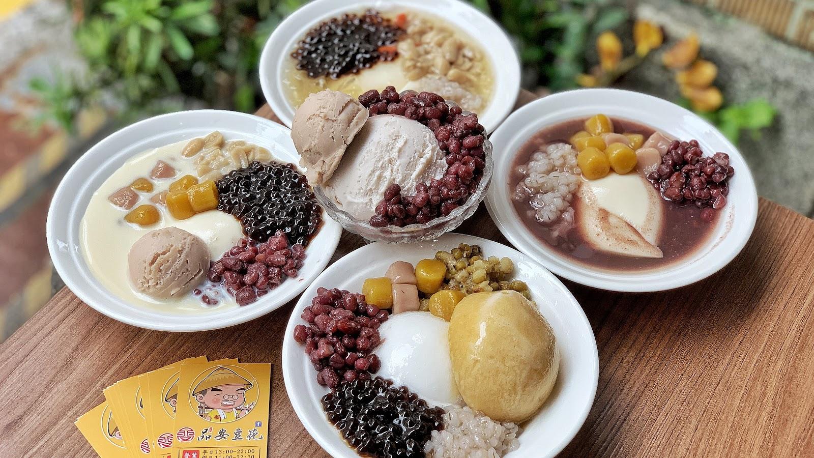 嘉義東區美食【嘉義品安豆漿豆花】在地人推薦的古早味豆花,居然有多種創意湯底可以選擇!