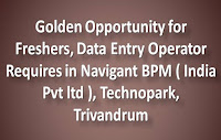 Data Entry Operator Requires in technopark