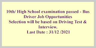 10th/ High School examination passed - Bus Driver Job Opportunities