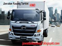 Jawatan Kosong Terkini Hino Sales Motors (Malaysia) Sdn Bhd 30 Mac 2017