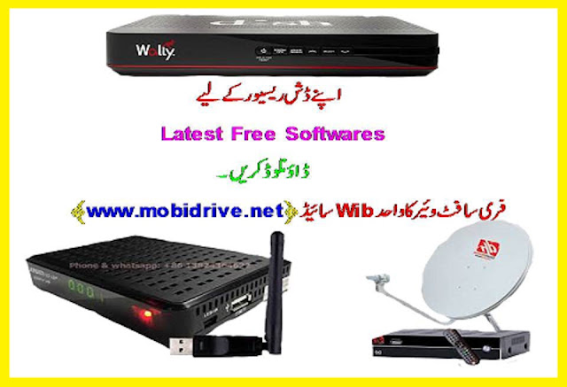 All China Dish Receiver Updated Software Latest Power Vu 2019 Free Download