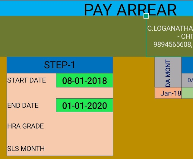 PAY ARREARS CALCULATION SOFTWARE ( Fully Automatic )