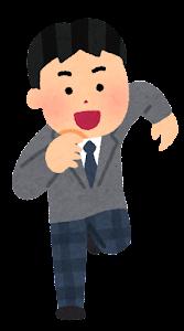 走る人たちのイラスト(男子学生3)