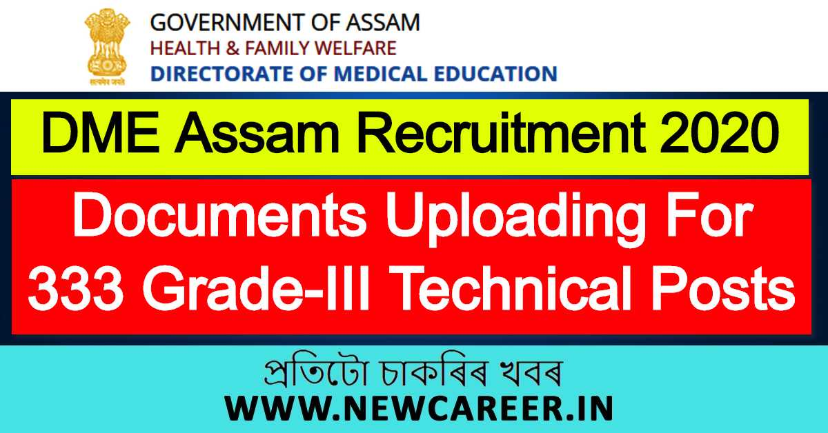 DME Assam Recruitment 2020: Documents Uploading For 333 Grade-III Technical Posts