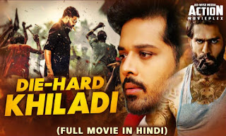 Die Hard Khiladi (Inthalo Ennenni Vinthalo) (2019) Hindi Dubbed Full Movie HDRip 720p