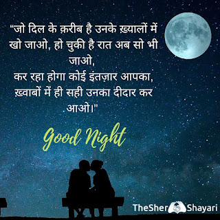 New Good night images hd for lover