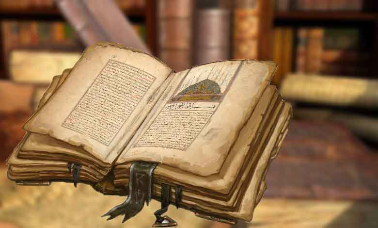 ما هو كتاب شمس المعارف الكبرى