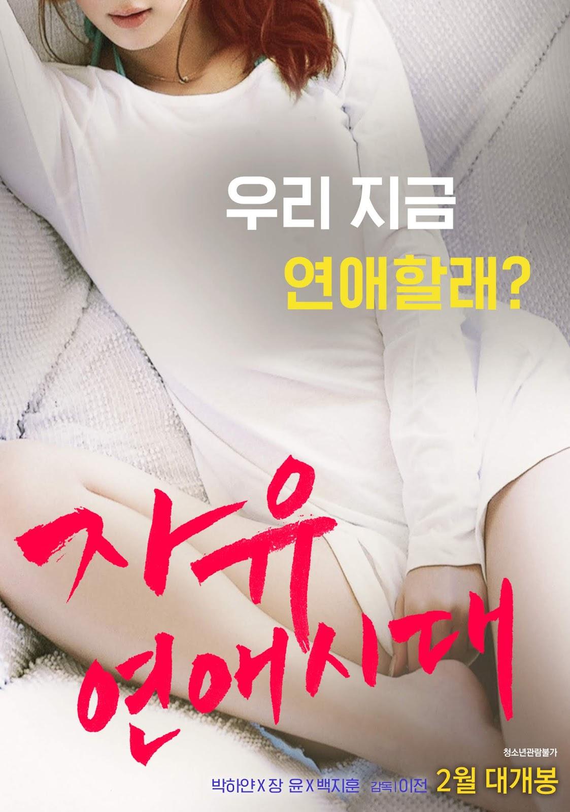 Free Romance Generation Full Korea 18+ Adult Movie Online Free