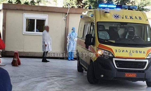 «Ύποπτο» κρούσμα την «κοπάνησε» από το Νοσοκομείο Λαμίας