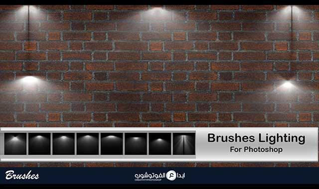 light brush photoshop