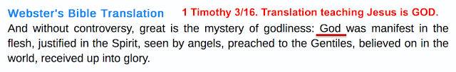 Does St Paul believe Jesus is GOD? Or call Jesus GOD, in 1 Timothy 3:16?