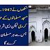 Sikhoon Nay 1947 Se band masjid muslmano kay hawalay kar di.