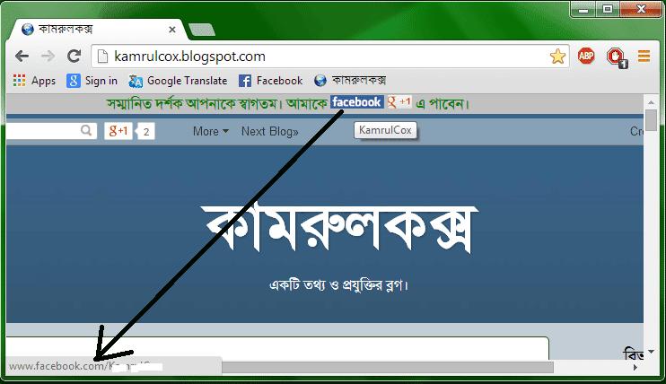 Virus Free Windows- আপনার কম্পিউটারটি থাকুক ভাইরাসমুক্ত