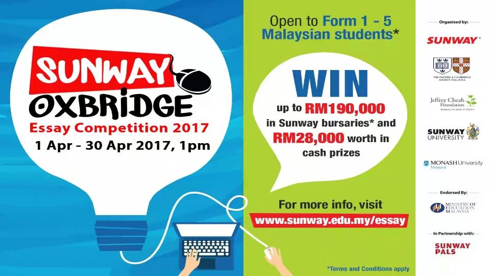 Sunway-Oxbridge Essay Competition 2017