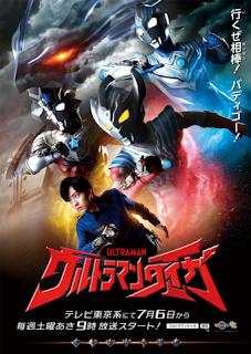 Ultraman Taiga Subtitle Indonesia and English Batch