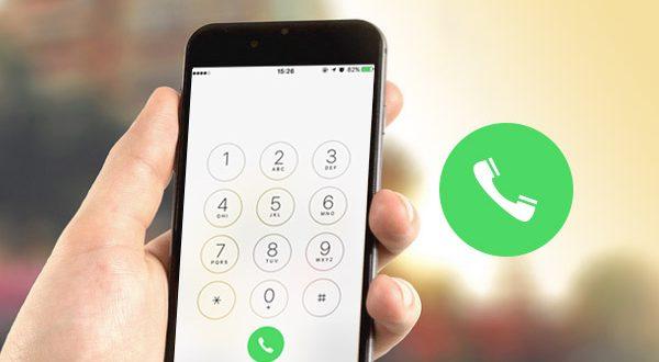 رقم الهاتف الذكي يحتاج دائماً للتأمين