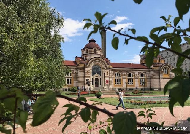 Museo de Historia Regional de Sofía Bulgaria