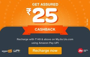 Reliance Jio Cashback Offer - Get Rs.25 Cashback On Recharge Using Amazon Pay